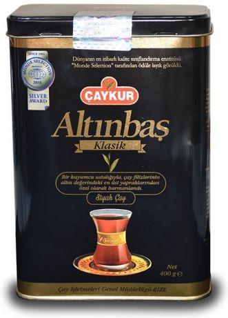 Турецкий чёрный чай Caykur Altinbas Cayi 400 г