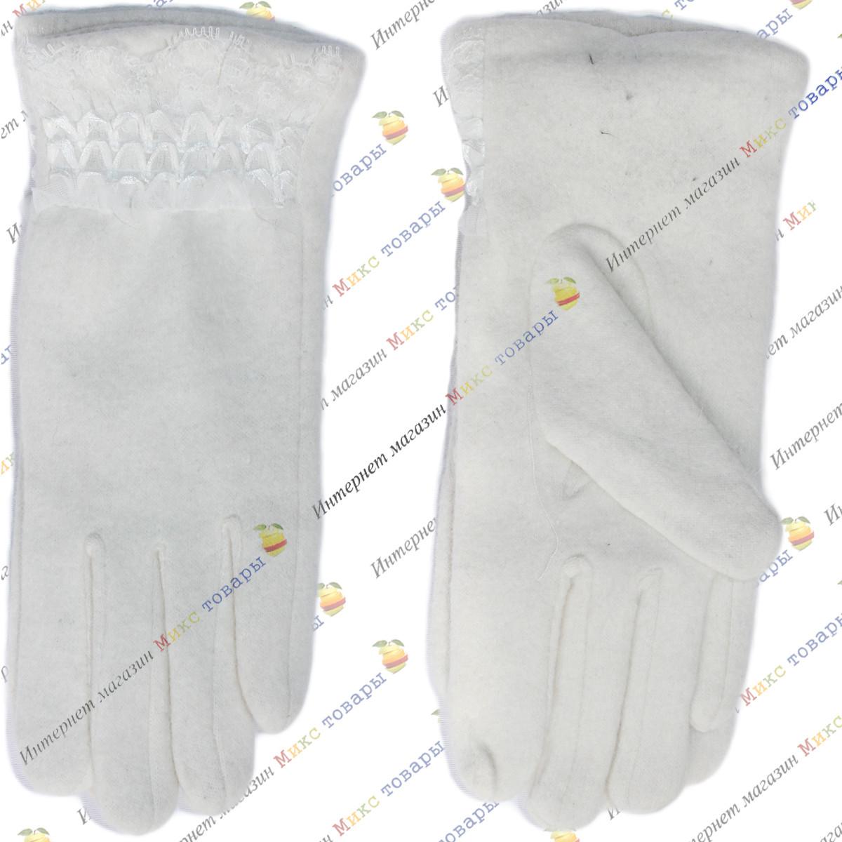 Женские белые кашемировые перчатки