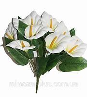 Искусственные цветы - Калла (латекс) букет