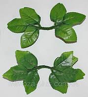 Искусственные цветы - листик розы (супер)