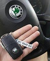 Брелок с госномером авто в Краматорске