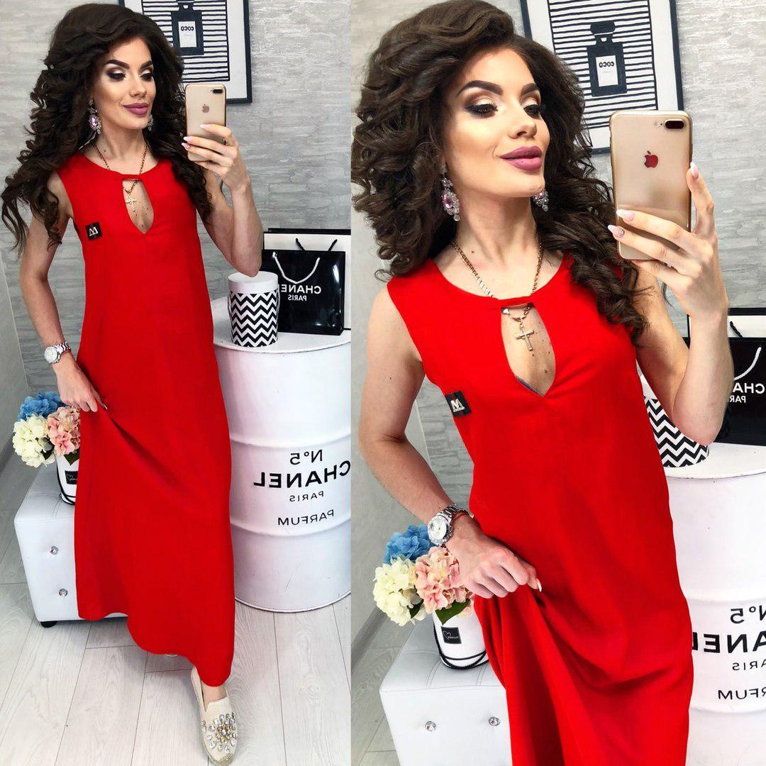 Платье длинное в расцветках 25083  Интернет-магазин модной женской одежды  оптом и в розницу . Самые низкие цены в Украине. платья женские от