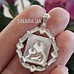 Серебряная иконка Божья Матерь с младенцем и Херувимами - Кулон иконка Богородица серебро 925, фото 6