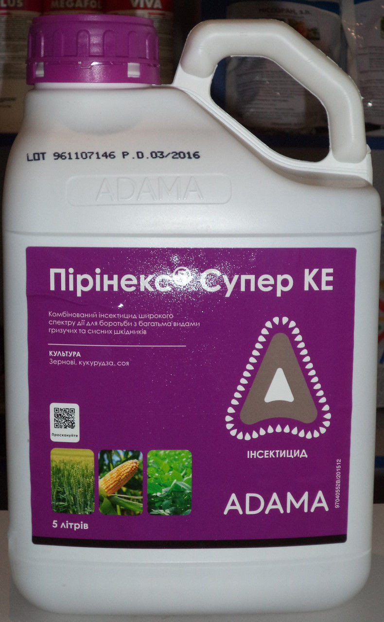 Инсектицид, Адама, Пиринекс Супер КЕ, Adama