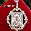Серебряная иконка Божья Матерь с младенцем и Херувимами - Кулон иконка Богородица серебро 925, фото 2
