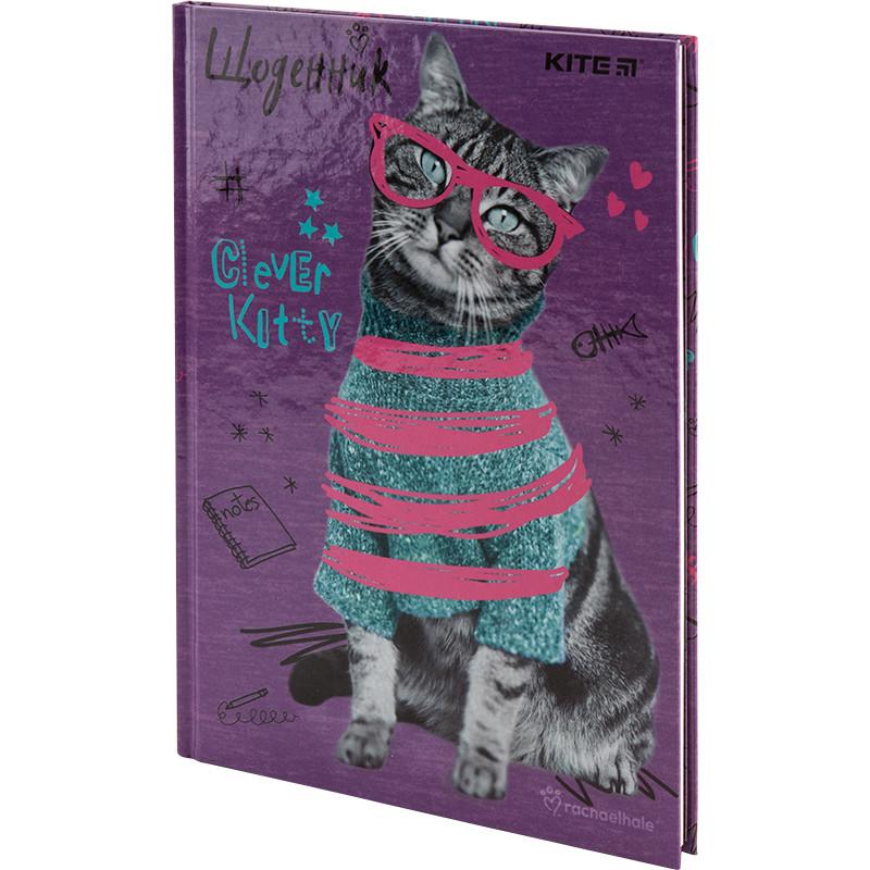 Дневник школьный, твердая обложка, RH-3