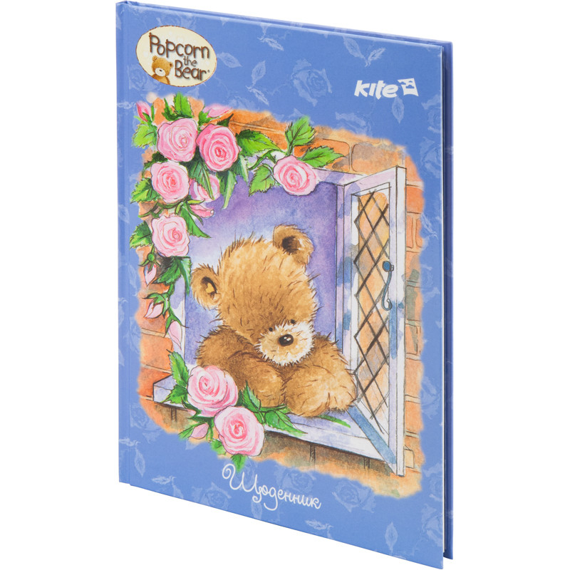Дневник школьный Popcorn Bear