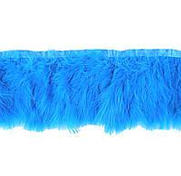 Перья Марабу (лебяжий пух) на ленте Голубые 15 см/50 см, фото 1