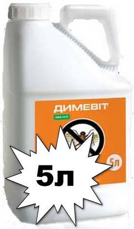 Инсектицид, Укравит, Димевит КЭ, аналог, БИ-58, Ukravit, фото 2