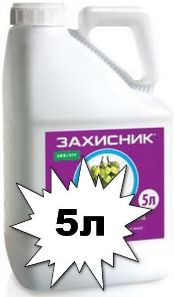 Фунгицид, Укравит, Захисник, аналог, Топсин М, Ukravit