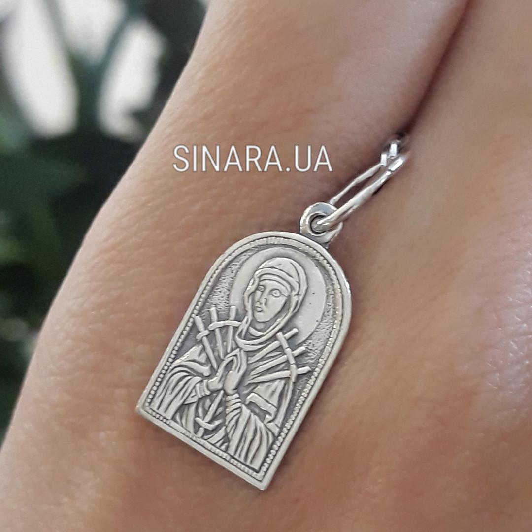 Серебряная ладанка Семистрельная Божья Матерь - Богородица Семистрельная кулон иконка серебро