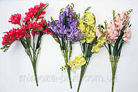 Искусственные цветы - Фрезия куст