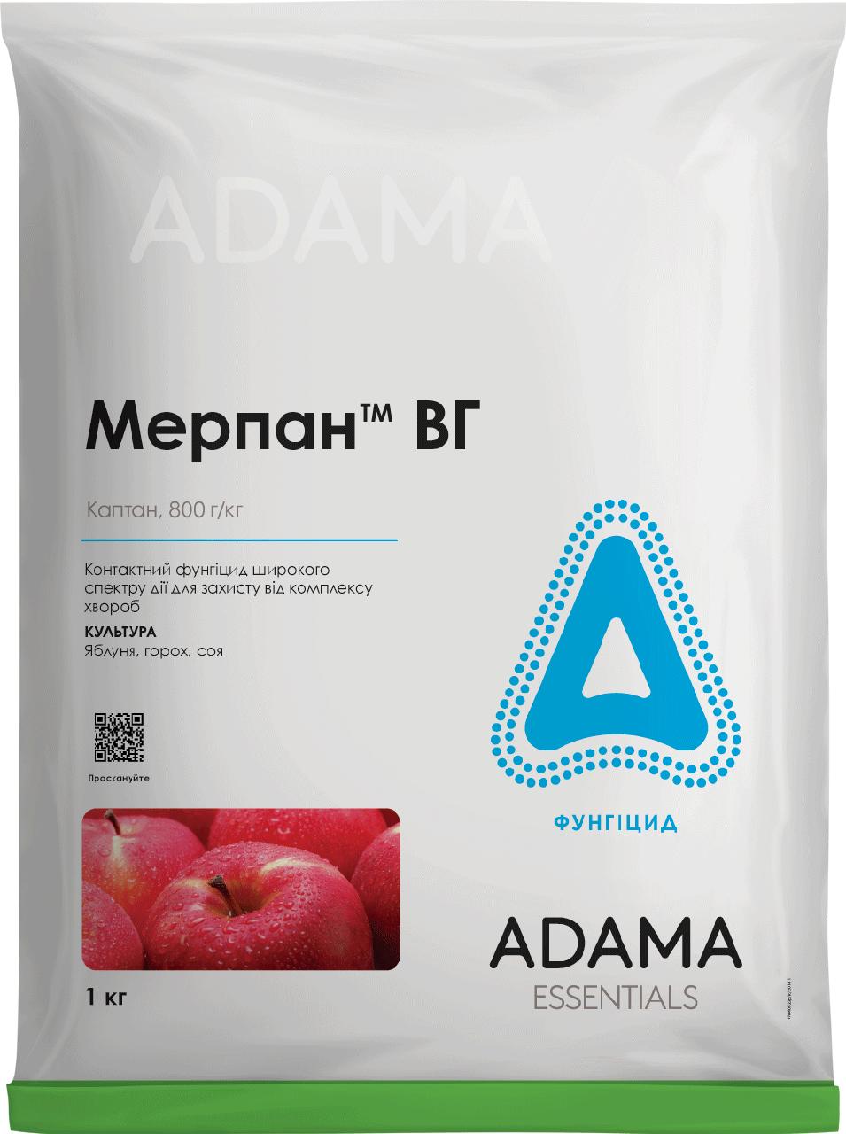 Фунгицид, Адама, МерпанТМ, Adama