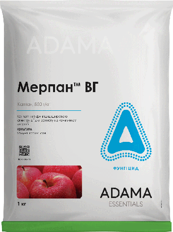 Фунгицид, Адама, МерпанТМ, Adama, фото 2