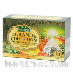 Зелений чай Тянь-Шань Ананас - 20пак.