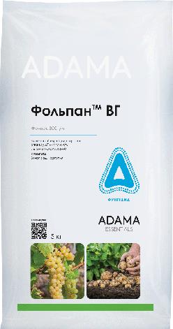 Фунгицид, Адама, Фольпан ТМ, Adama, фото 2