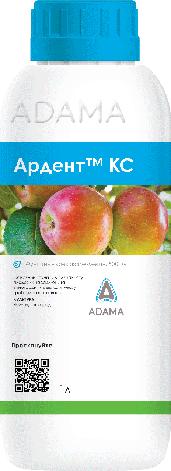 Фунгицид, Адама, Ардент ТМ, Adama, фото 2