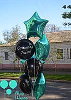 Фонтан фольгированных шаров с индивидуальной надписью