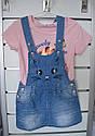 Детский летний комплект Lovely cats: джинсовый сарафан и светло-розовая футболка (Венгрия), фото 2