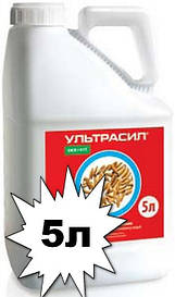 Протруйник, Укравіт, Ультрасил, Раксил Ультра, Ukravit, ціна за 1 л