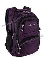 Рюкзак школьный для девочки 45*35 фиолетовый, оптом в Украине 2226 violet