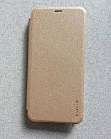 Чехол-книжка Nillkin Sparkle Xiaomi Redmi 5 gold (золотистый) (16072058)