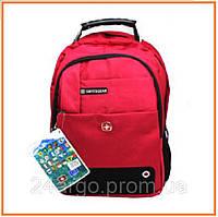 Рюкзак SwissGear 7215 (Red)