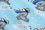 """Ткань муслин """"Мишка в синей кепке"""" на светло-бирюзовом, ширина 80 см, фото 3"""