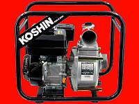 Мотопомпа для слабозагрязненной воды KOSHIN STV-80X-BAE-0