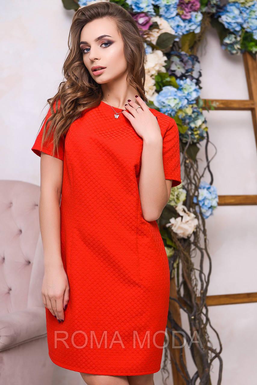 Платье женское в 2х цветах KP-5933