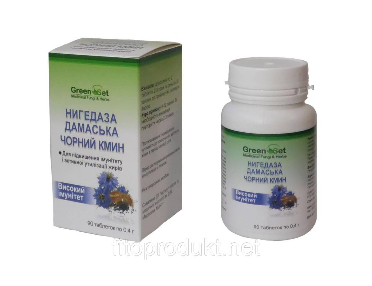 БАД Нигедаза дамасская Черный тмин для повышения иммунитета и утилизации жиров, 90 табл