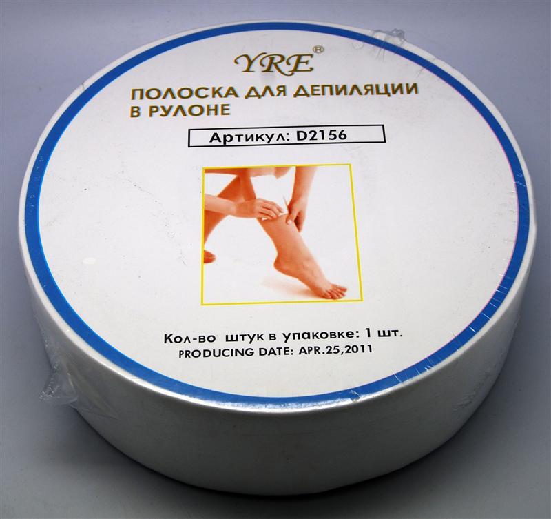 Бумага для депиляции в рулоне 100 метров(YRE)