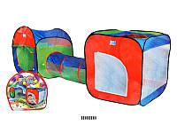Детская палатка тоннель с переходом а999-147 (240 х 74 х 84 см) кк
