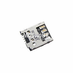 Микросхема управления подсветкой SGM3803DF для Doogee HT7/Huawei Honor 5A/5C/5X (CAM-AL00)