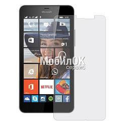 Ударопрочное защитное стекло (пленка) для Microsoft (Nokia) 640 Lumia 0,26 мм 9H