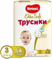 """Подгузники-трусики """"Huggies Elite Soft"""" 3 (6-11 кг) 54 шт."""