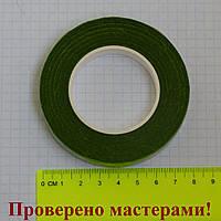 Тейп-Лента зеленая травяная, 27м, 1,2см (12 мм) 1 большая бобина