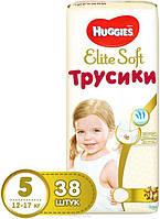 """Підгузки-трусики """"Huggies Elite Soft"""" 5 (12-17 кг) 38 шт."""