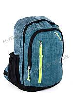 Рюкзак школьный для мальчика 45*30 зеленый, оптом в Украине 2025 green