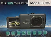 Авто видеорегистратор FUL HD VDR