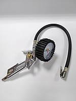Пневмопистолет для накачивания колес Sigma(6832021) с гальванизированным покрытием