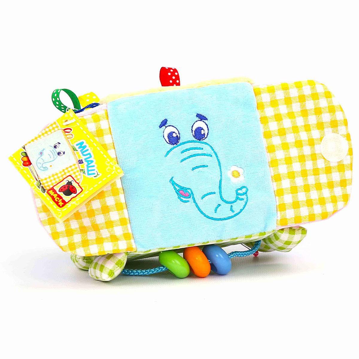 Кубик — Подвеска «Зоопарк» Слон Милаш (МК 5101-03)  Масик