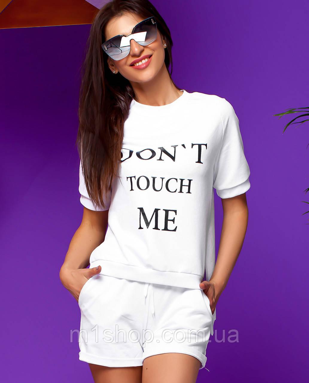 52153f4790f7 Женский спортивный костюм с шортами (Кемри jd ) купить недорого ...