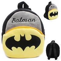Детские рюкзаки игрушки Бэтмен (Batman), фото 1