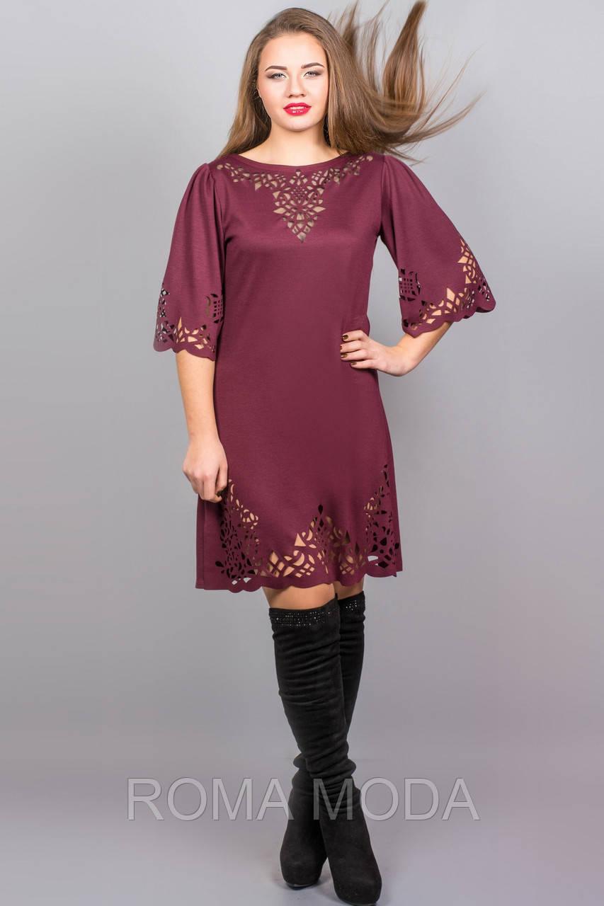 Платье женское с перфорацией в 5ти цветах OLS Валенсия