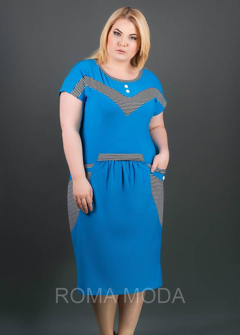 Летнее платье женское в 3х цветах Джекки