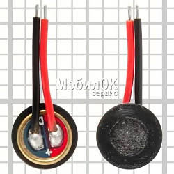 Микрофон для Fly EZZY 4/ IQ4404 оригинал (5844000847)