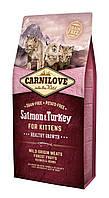 Carnilove Salmon & Turkey Kitten корм для котят, лосось и индейка, 6 кг