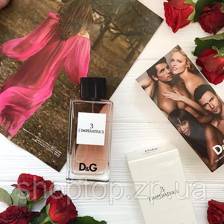 Женская туалетная вода Dolce & Gabbana 3 L`Imperatrice  [реплика]
