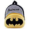 Рюкзак для ребенка 2 лет Бэтмен (Batman)